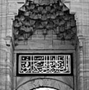 Blue Mosque Portal Art Print