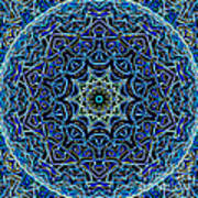 Blue Planet Art Print by Ron Brown