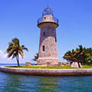 Boca Chita Lighthouse Art Print