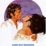 Boom, Us Poster, Richard Burton Art Print