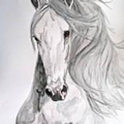 Boyardo Art Print