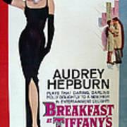 Breakfast At Tiffany's Art Print