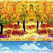 Bria Chamaim Vaaretz Art Print