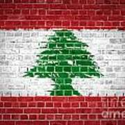 Brick Wall Lebanon Art Print