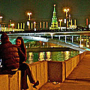Bridge Over River Near The Kremlin At Night In Moscow-russia Art Print