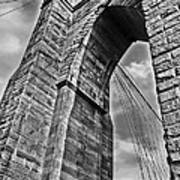 Brooklyn Bridge Arch - Vertical Art Print