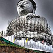 Buddha Aura Art Print