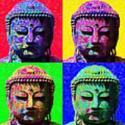 Buddha Four 20130130 Art Print