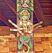 Buddha Image In Patan Durbar Square In Lalitpur-nepal   Art Print