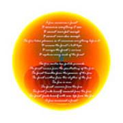 Burning Orb With Poem Art Print