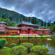 Byodo Temple Art Print