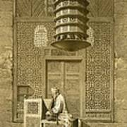 Cairo Funerary Or Sepuchral Mosque Art Print by Emile Prisse d'Avennes