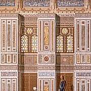 Cairo Interior Of The Mosque Art Print
