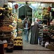 Cairo Market Art Print