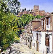 Calle Victoria Granada Art Print
