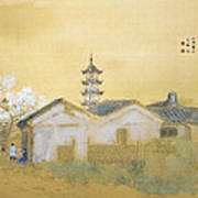 Calm Spring In Jiangnan Art Print