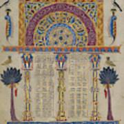 Canon Table Page Toros Roslin, Armenian Art Print