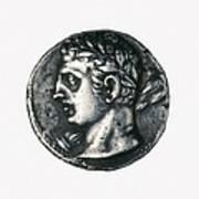 Carthaginian Coin. Minted In Spain Art Print