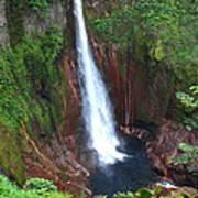 Catarata Del Toro Waterfall Art Print
