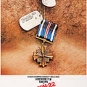 Catch-22, Us Poster Art, 1970 Art Print