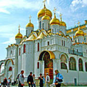 Cathedral Of The Annunciation Inside Kremlin Walls In Moscow-russia Art Print