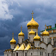Cathedral Of The Annunciation Of Moscow Kremlin Art Print