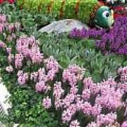 Catterpillar Large Flower Garden Vegas Art Print