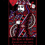Celtic Queen Of Hearts Part IIi The King Of Hearts Art Print