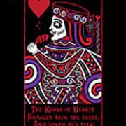Celtic Queen Of Hearts Part Iv The Broken Knave Art Print