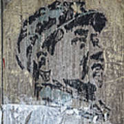 Chairman Mao Portrait Art Print