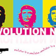 Che Guevara - Revolution Now Art Print