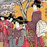 Cherry-viewing At Gotenyama Art Print