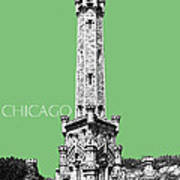 Chicago Water Tower - Apple Art Print