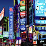 China, Shanghai, Nanjing Road, The Neon Art Print