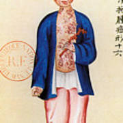 China Smallpox Art Print