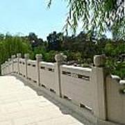 Chinese Garden Bridge Art Print