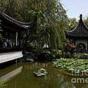 Chinese Gardens The Huntington Library Art Print