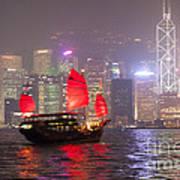Chinese Junk Sail In Hong Kong Harbor At Night Art Print