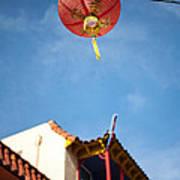 Chinese Lantern Art Print