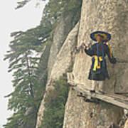 Chinese Monk Walking Along On Mountain Pathway Art Print