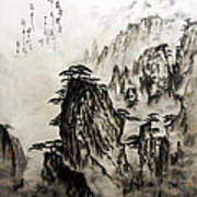 Chinese Mountains With Poem In Ink Brush Calligraphy Of Love Poem Art Print