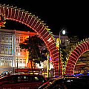Chinese New Year 2012 Dragon Sculpture Decoration Panorama Art Print