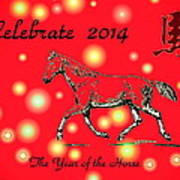 Chinese New Year 2014 Art Print