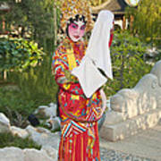 Chinese Opera Girl - In Full Traditional Chinese Opera Costumes. Art Print