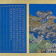 Chinese Quest For Immortality Art Print
