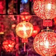 Chinese Red Lantern Art Print