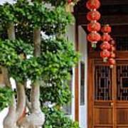 Chinese Red Lanterns Art Print