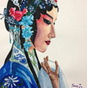 Chinese Traditional Beauty Art Print