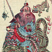 Chinese Wiseman Art Print