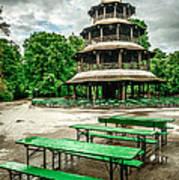 Chinesischer Turm I Art Print